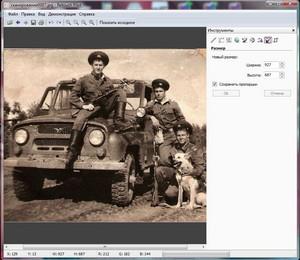 retouch pilot 3.10.2 portable rus