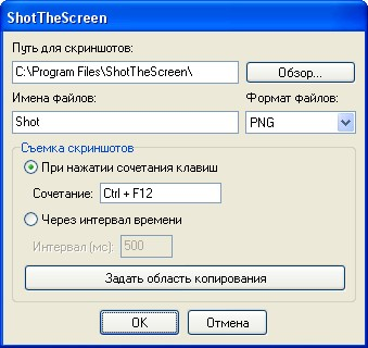 shotcreenru