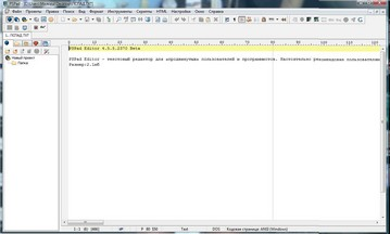 PSPad_Editor1