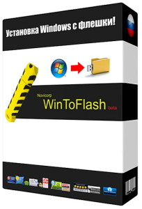 WinToFlash v8.0009 Beta Portable